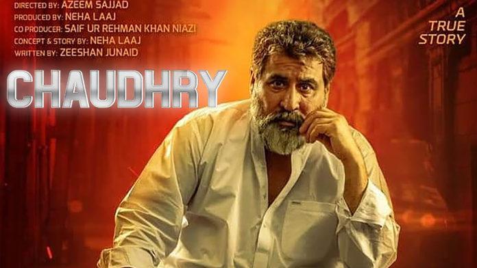 Chaudhry Movie
